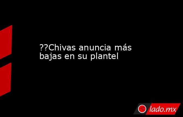 ??Chivas anuncia más bajas en su plantel. Noticias en tiempo real